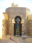 Keyhole Arch adobe brick